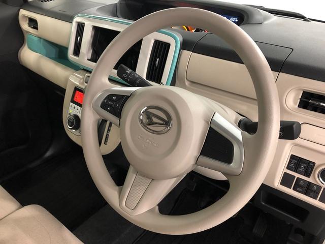 Gメイクアップリミテッド SAIII パノラマカメラ 純正カーペットマット 新車保証継承 衝突被害軽減ブレーキ(35枚目)