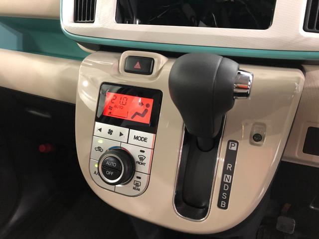 Gメイクアップリミテッド SAIII パノラマカメラ 純正カーペットマット 新車保証継承 衝突被害軽減ブレーキ(36枚目)