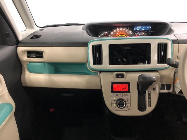 Gメイクアップリミテッド SAIII パノラマカメラ 純正カーペットマット 新車保証継承 衝突被害軽減ブレーキ(38枚目)