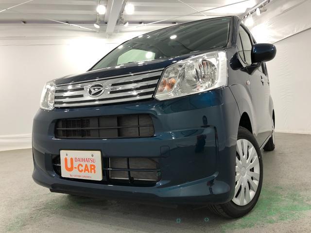「新車だと予算が合わないなぁ・・・」というお客様へもおすすめです☆ ぜひ新車見積り価格と比較検討してみてください(^O^)