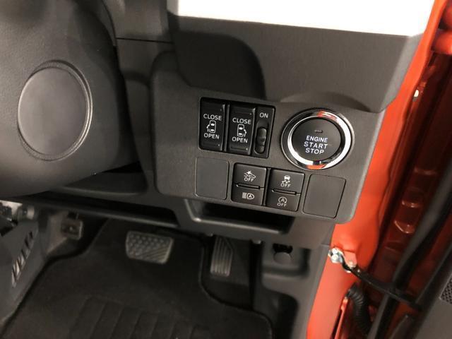 GターボリミテッドSAIII パノラマカメラ 衝突被害軽減ブレーキ 新車保証継承 キーフリー(8枚目)