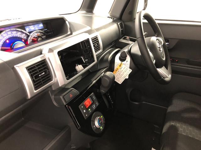 GターボリミテッドSAIII パノラマカメラ 衝突被害軽減ブレーキ 新車保証継承 キーフリー(31枚目)