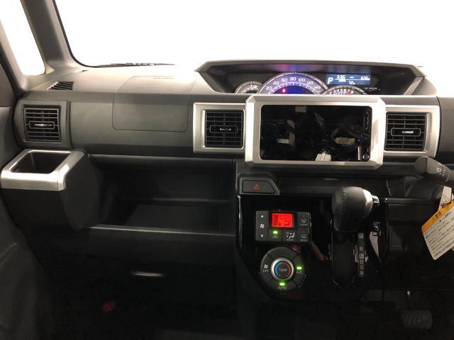GターボリミテッドSAIII パノラマカメラ 衝突被害軽減ブレーキ 新車保証継承 キーフリー(47枚目)