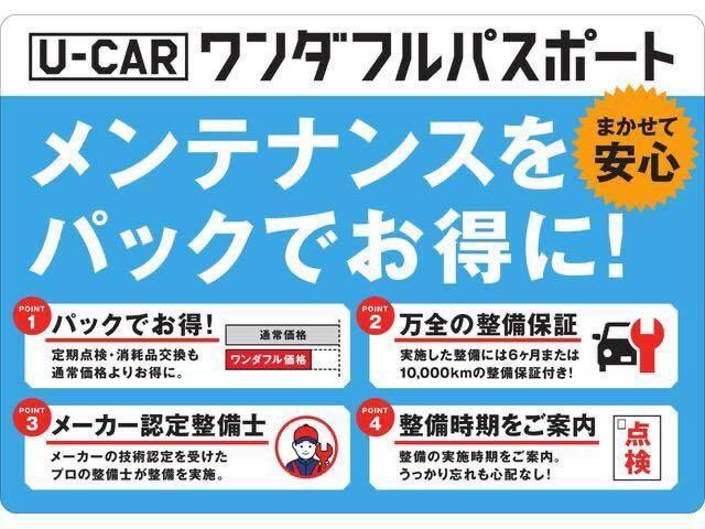 GターボリミテッドSAIII パノラマカメラ 衝突被害軽減ブレーキ 新車保証継承 キーフリー(53枚目)