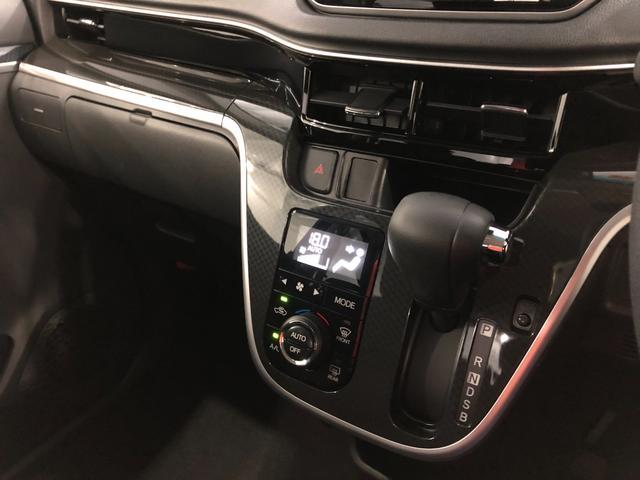 カスタム XリミテッドII SAIII LED 全方位カメラ 全方位パノラマモニタ 禁煙車 LEDヘッドランプ シートヒーター(10枚目)