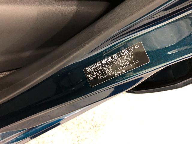 カスタム XリミテッドII SAIII LED 全方位カメラ 全方位パノラマモニタ 禁煙車 LEDヘッドランプ シートヒーター(33枚目)