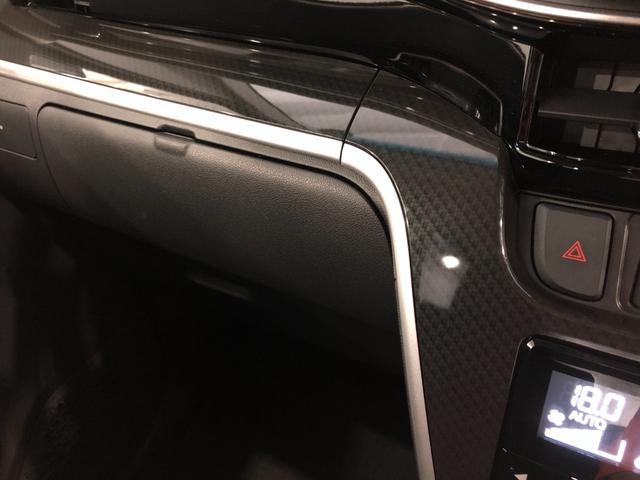 カスタム XリミテッドII SAIII LED 全方位カメラ 全方位パノラマモニタ 禁煙車 LEDヘッドランプ シートヒーター(47枚目)