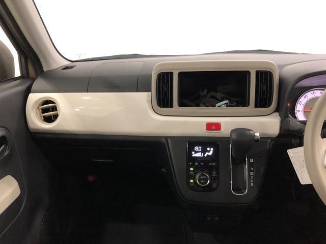 G リミテッド SA3  パノラマモニター コーナーセンサー 安全衝突支援システム シートヒーター(運転席/助手席) LEDヘッドランプ(5枚目)