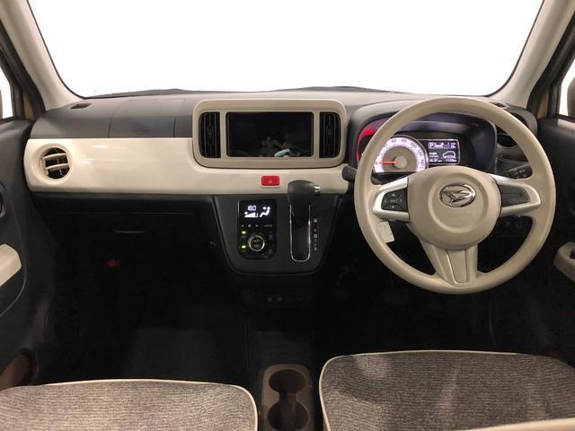 G リミテッド SA3  パノラマモニター コーナーセンサー 安全衝突支援システム シートヒーター(運転席/助手席) LEDヘッドランプ(12枚目)