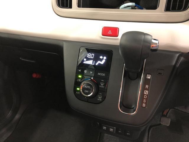 G リミテッド SA3  パノラマモニター コーナーセンサー 安全衝突支援システム シートヒーター(運転席/助手席) LEDヘッドランプ(14枚目)