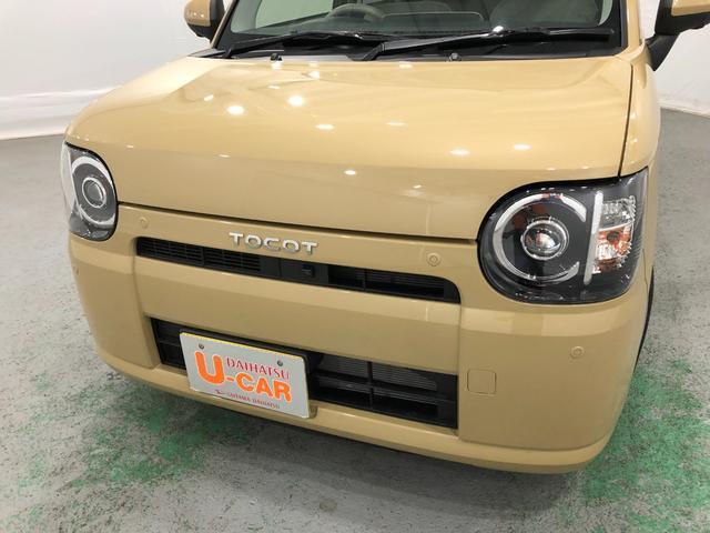 G リミテッド SA3  パノラマモニター コーナーセンサー 安全衝突支援システム シートヒーター(運転席/助手席) LEDヘッドランプ(24枚目)