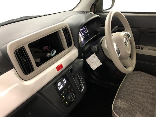 G リミテッド SA3  パノラマモニター コーナーセンサー 安全衝突支援システム シートヒーター(運転席/助手席) LEDヘッドランプ(31枚目)
