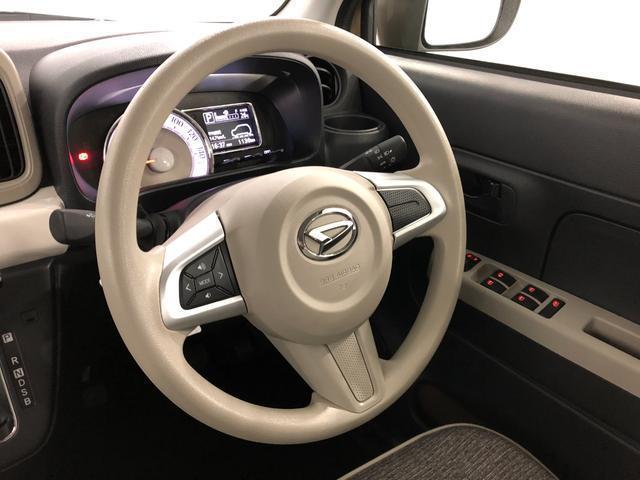 G リミテッド SA3  パノラマモニター コーナーセンサー 安全衝突支援システム シートヒーター(運転席/助手席) LEDヘッドランプ(33枚目)