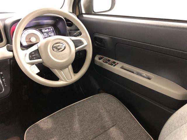 G リミテッド SA3  パノラマモニター コーナーセンサー 安全衝突支援システム シートヒーター(運転席/助手席) LEDヘッドランプ(34枚目)
