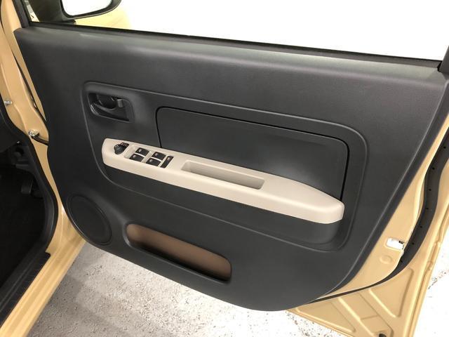 G リミテッド SA3  パノラマモニター コーナーセンサー 安全衝突支援システム シートヒーター(運転席/助手席) LEDヘッドランプ(37枚目)