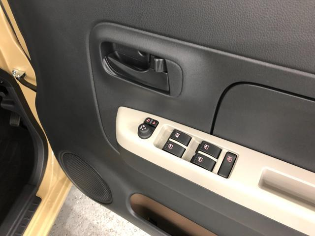 G リミテッド SA3  パノラマモニター コーナーセンサー 安全衝突支援システム シートヒーター(運転席/助手席) LEDヘッドランプ(38枚目)