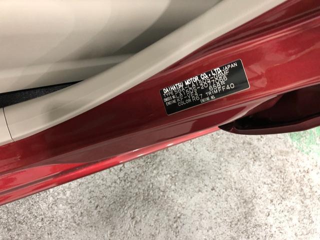 L SA3 衝突回避支援システム キーレス 電動格納ミラー 汎用マット エコアイドル 車線逸脱警報機能(34枚目)