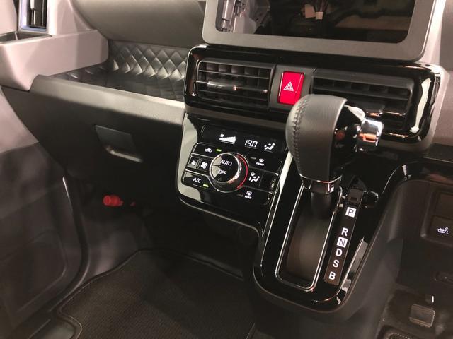 カスタムRSセレクション 衝突回避支援システム 両側電動ドア オートハイビーム 電動格納ミラー 車線逸脱警報機能(10枚目)