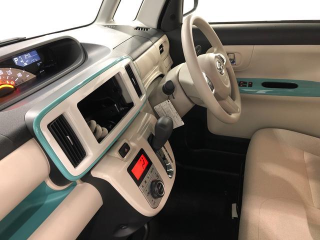 Xメイクアップリミテッド SA3 パノラマモニター LEDフォグランプ SRSサイドエアバッグ(運転席/助手席) 衝突回避支援システム スマートキー 両側電動スライドドア 2トーンカラー(30枚目)