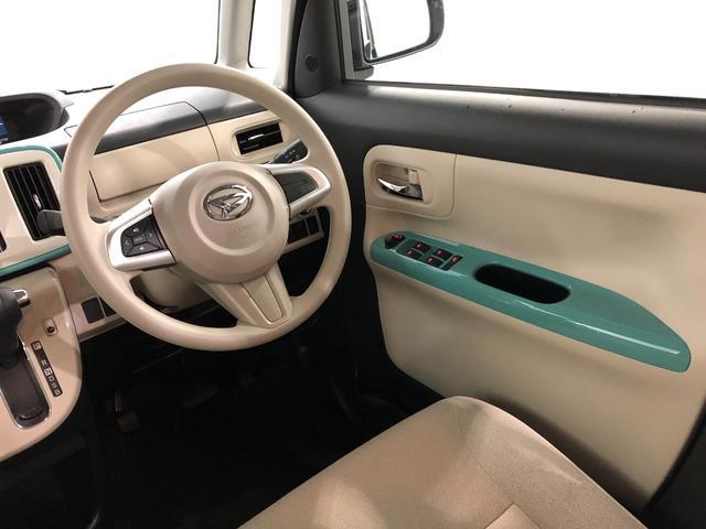Xメイクアップリミテッド SA3 パノラマモニター LEDフォグランプ SRSサイドエアバッグ(運転席/助手席) 衝突回避支援システム スマートキー 両側電動スライドドア 2トーンカラー(34枚目)