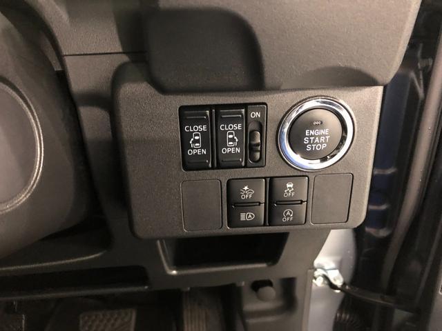 GターボリミテッドSAIII 両側電動スライド リヤコーナーセンサー 15インチアルミ(44枚目)