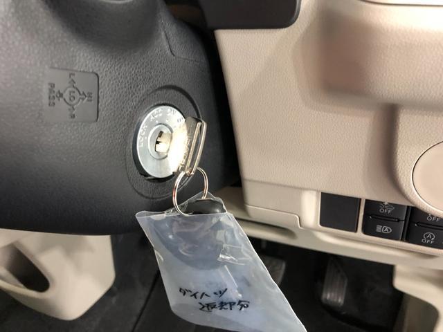 L SAIII 禁煙車 スマートアシスト3 オートハイビーム 心の衝突回避スマートアシスト3搭載車!保証継承点検つき物件です♪(18枚目)