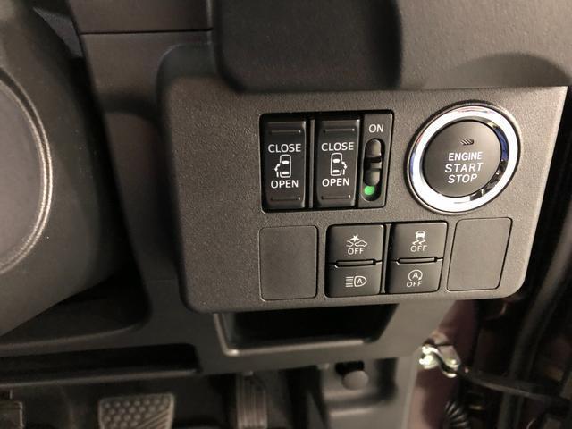 GターボリミテッドSAIII 衝突回避支援システム 全周囲C 両側電動スライドドア LEDヘッドライト 15インチアルミホイール スマートキー(15枚目)