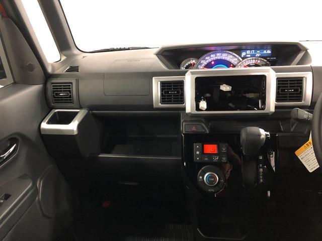 GターボリミテッドSA3 両側電動スライドドア 衝突回避支援ブレーキ 誤発進抑制制御機能 LEDヘッドライト(5枚目)