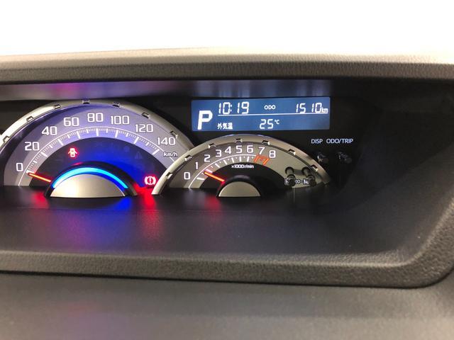 GターボリミテッドSA3 両側電動スライドドア 衝突回避支援ブレーキ 誤発進抑制制御機能 LEDヘッドライト(8枚目)