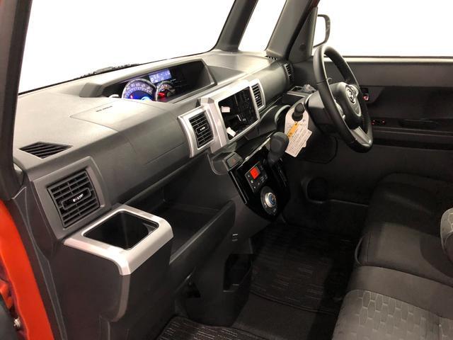 GターボリミテッドSA3 両側電動スライドドア 衝突回避支援ブレーキ 誤発進抑制制御機能 LEDヘッドライト(9枚目)