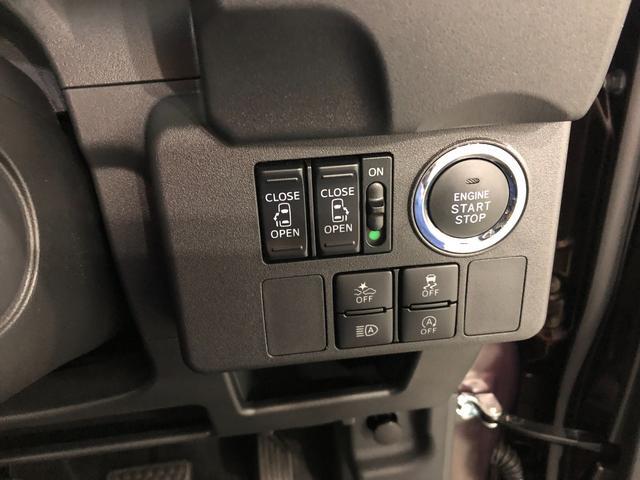 GターボリミテッドSAIII LEDヘッドライト アルミ 禁煙車 両側パワースライドドア(10枚目)