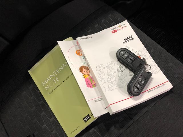 GターボリミテッドSAIII LEDヘッドライト アルミ 禁煙車 両側パワースライドドア(37枚目)