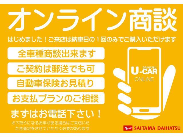 GターボリミテッドSAIII LEDヘッドライト アルミ 禁煙車 両側パワースライドドア(45枚目)