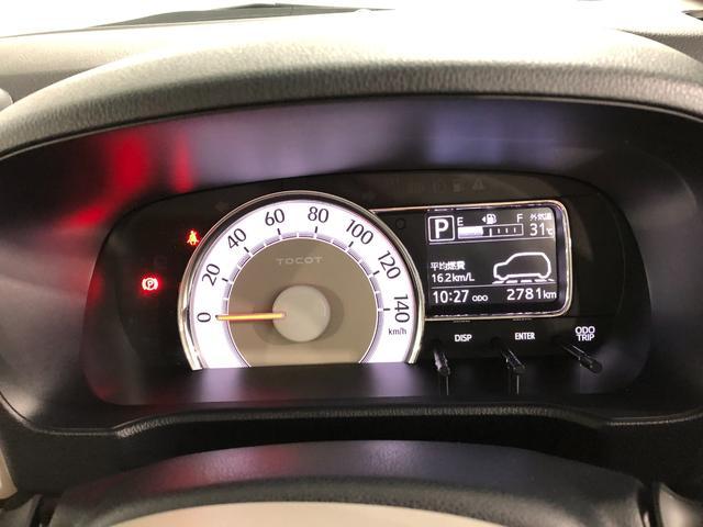 G リミテッド SAIII LEDヘッドライト(8枚目)