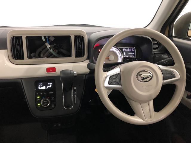 GリミテッドSA3 当社リースUP車両 走行距離1011km スーパーUV&IRカットガラス LEDヘッドランプ シートヒーター 運転席シートリフター USBソケット コーナーセンサー キーフリーシステム オートエアコン オートライト(6枚目)