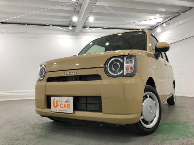 GリミテッドSA3 当社リースUP車両 走行距離1011km スーパーUV&IRカットガラス LEDヘッドランプ シートヒーター 運転席シートリフター USBソケット コーナーセンサー キーフリーシステム オートエアコン オートライト(7枚目)