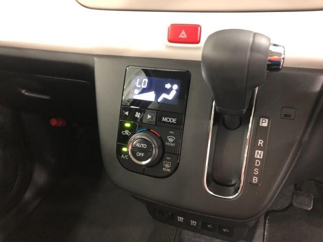 GリミテッドSA3 当社リースUP車両 走行距離1011km スーパーUV&IRカットガラス LEDヘッドランプ シートヒーター 運転席シートリフター USBソケット コーナーセンサー キーフリーシステム オートエアコン オートライト(10枚目)