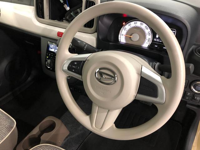GリミテッドSA3 当社リースUP車両 走行距離1011km スーパーUV&IRカットガラス LEDヘッドランプ シートヒーター 運転席シートリフター USBソケット コーナーセンサー キーフリーシステム オートエアコン オートライト(13枚目)