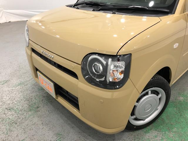 GリミテッドSA3 当社リースUP車両 走行距離1011km スーパーUV&IRカットガラス LEDヘッドランプ シートヒーター 運転席シートリフター USBソケット コーナーセンサー キーフリーシステム オートエアコン オートライト(22枚目)