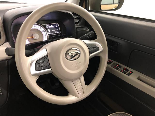 GリミテッドSA3 当社リースUP車両 走行距離1011km スーパーUV&IRカットガラス LEDヘッドランプ シートヒーター 運転席シートリフター USBソケット コーナーセンサー キーフリーシステム オートエアコン オートライト(31枚目)