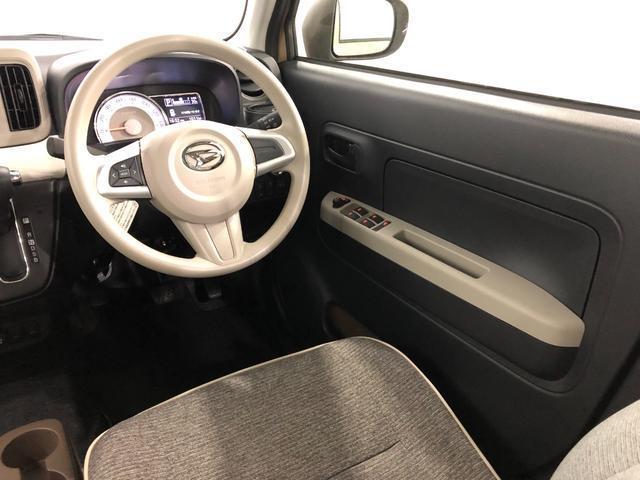 GリミテッドSA3 当社リースUP車両 走行距離1011km スーパーUV&IRカットガラス LEDヘッドランプ シートヒーター 運転席シートリフター USBソケット コーナーセンサー キーフリーシステム オートエアコン オートライト(32枚目)
