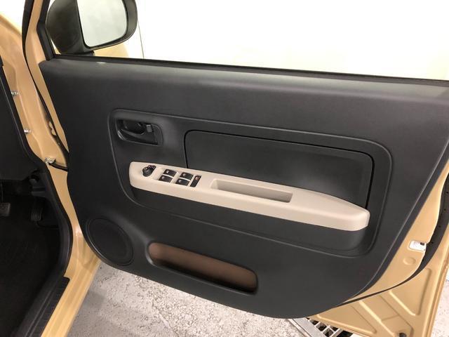 GリミテッドSA3 当社リースUP車両 走行距離1011km スーパーUV&IRカットガラス LEDヘッドランプ シートヒーター 運転席シートリフター USBソケット コーナーセンサー キーフリーシステム オートエアコン オートライト(33枚目)