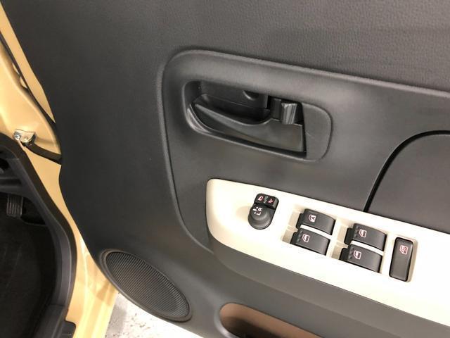 GリミテッドSA3 当社リースUP車両 走行距離1011km スーパーUV&IRカットガラス LEDヘッドランプ シートヒーター 運転席シートリフター USBソケット コーナーセンサー キーフリーシステム オートエアコン オートライト(34枚目)