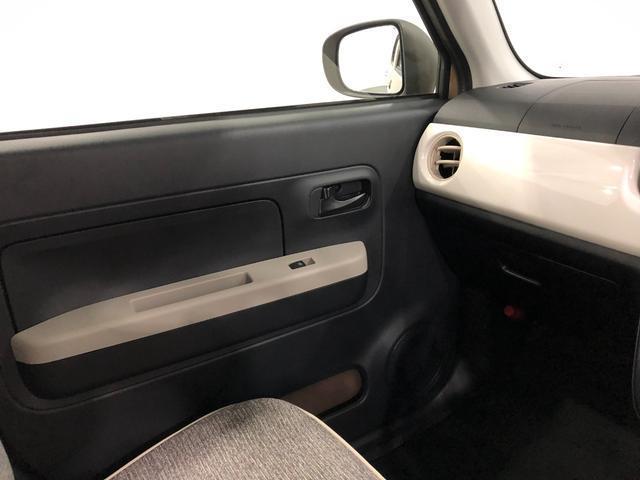 GリミテッドSA3 当社リースUP車両 走行距離1011km スーパーUV&IRカットガラス LEDヘッドランプ シートヒーター 運転席シートリフター USBソケット コーナーセンサー キーフリーシステム オートエアコン オートライト(43枚目)