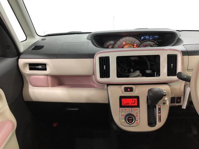GメイクアップVS SAIII 衝突回避支援システム 両側電動スライドドア 運転席シートヒーター スマートキー 置き楽ボックス 2トーンカラー(5枚目)