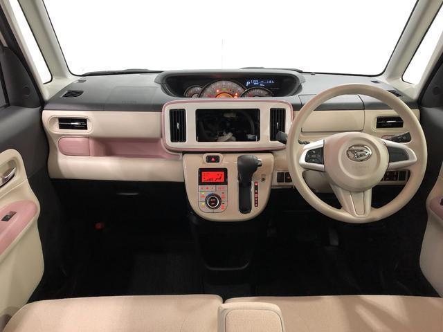 GメイクアップVS SAIII 衝突回避支援システム 両側電動スライドドア 運転席シートヒーター スマートキー 置き楽ボックス 2トーンカラー(12枚目)