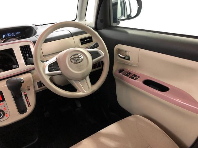 GメイクアップVS SAIII 衝突回避支援システム 両側電動スライドドア 運転席シートヒーター スマートキー 置き楽ボックス 2トーンカラー(35枚目)