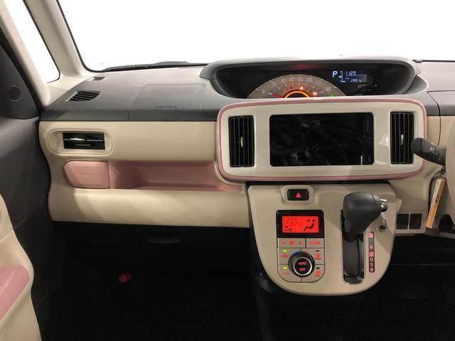 XメイクアップリミテッドSA3 リースUP 全周囲カメラ リースUP スマートアシスト3 エコアイドル パノラマ用カメラ ステアリングスイッチ 両側パワースライド オートエアコン キーフリーシステム(5枚目)