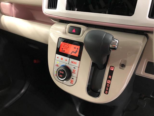 XメイクアップリミテッドSA3 リースUP 全周囲カメラ リースUP スマートアシスト3 エコアイドル パノラマ用カメラ ステアリングスイッチ 両側パワースライド オートエアコン キーフリーシステム(6枚目)