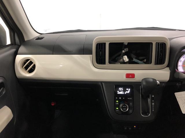 G リミテッド SA3 パノラマモニター コーナーセンサー シートヒーター(運転席/助手席) LEDヘッドランプ(4枚目)